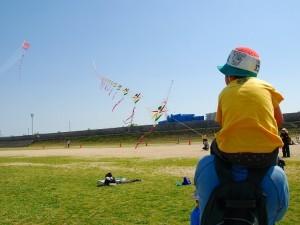 未来に向かって凧を揚げよう