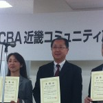 JCBA最優秀賞(放送活動)<br />受賞!
