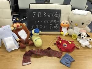 ウナギトラベル御一行様エフエム宝塚生出演!